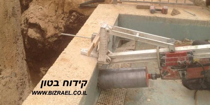 קידוח בטון בתל אביב