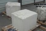 ניסור קוביית בטון